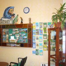 Infocentrum Hostinné